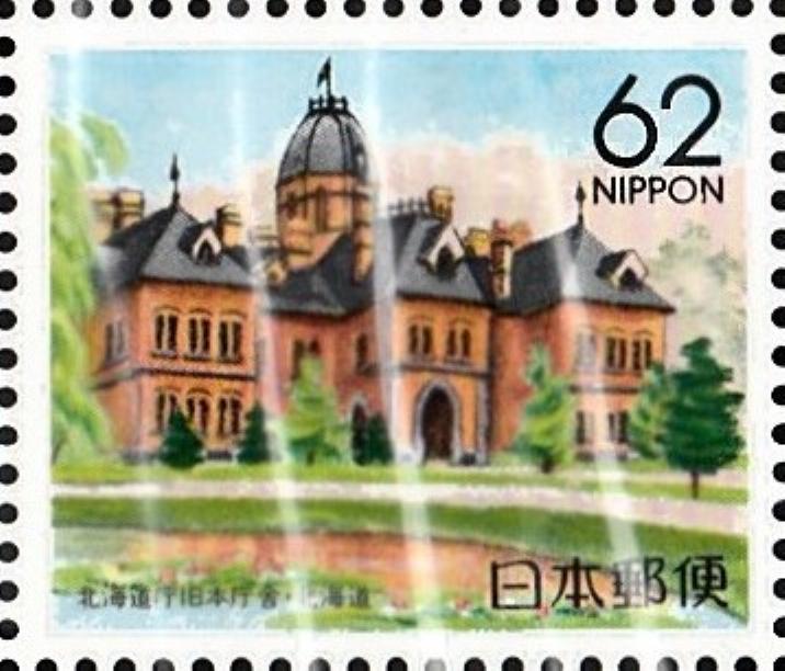 ふるさと切手 平成2年 単片4種_画像4
