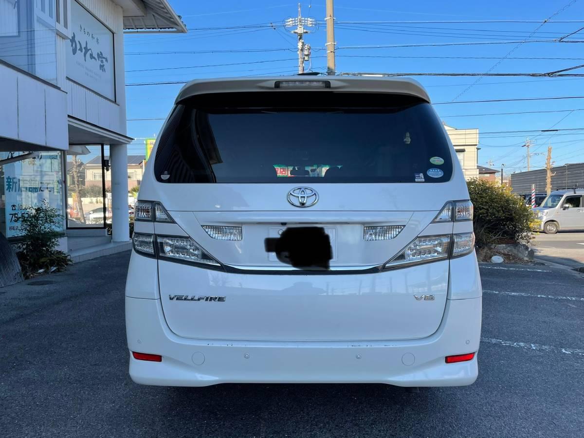 「トヨタ ヴェルファイア 本革シート 送迎車 綺麗です」の画像3