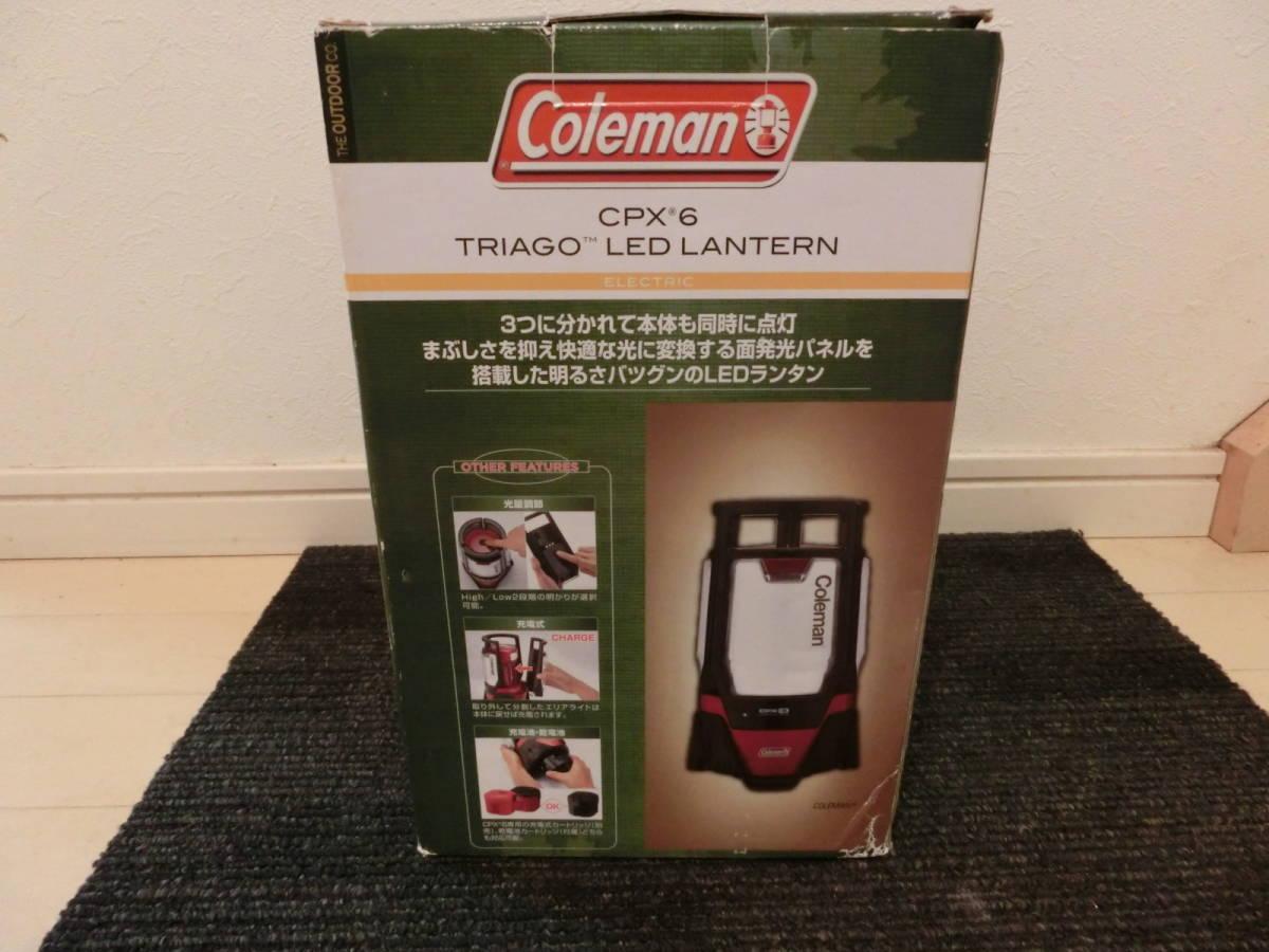 ☆コールマン ランタン Caleman CPX6 TRIAGO LED LANTERN 新品未使用品!!!