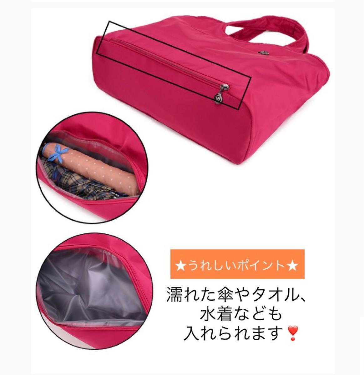 【大容量 多機能】ナイロントートバッグ マザーズバッグ 肩掛けバッグ ショッピングバッグ 買い物袋 エコバッグ
