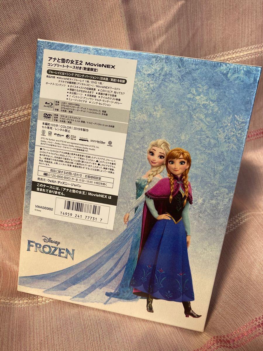 アナと雪の女王2 MovieNEX コンプリート・ケース付き Blu-ray DVD