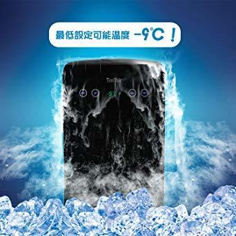 ★ お買い得! TepTek 冷温庫 10L 温冷庫 保温庫 化粧品 冷蔵庫 小型冷蔵庫 フェイスマスク 液晶パネル 保温60_画像2