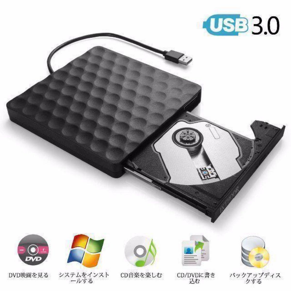 DVDドライブ USB3.0 CD-RW DVD 外付けDVDドライブ DVD±RW