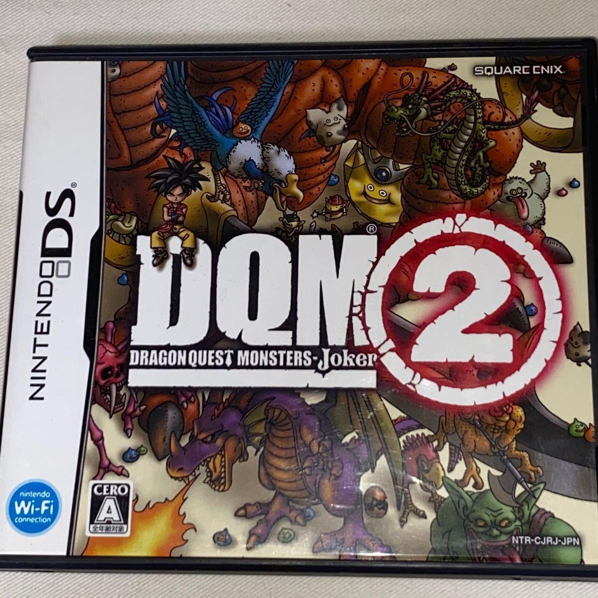 ドラゴンクエストモンスターズジョーカー2 DQM2