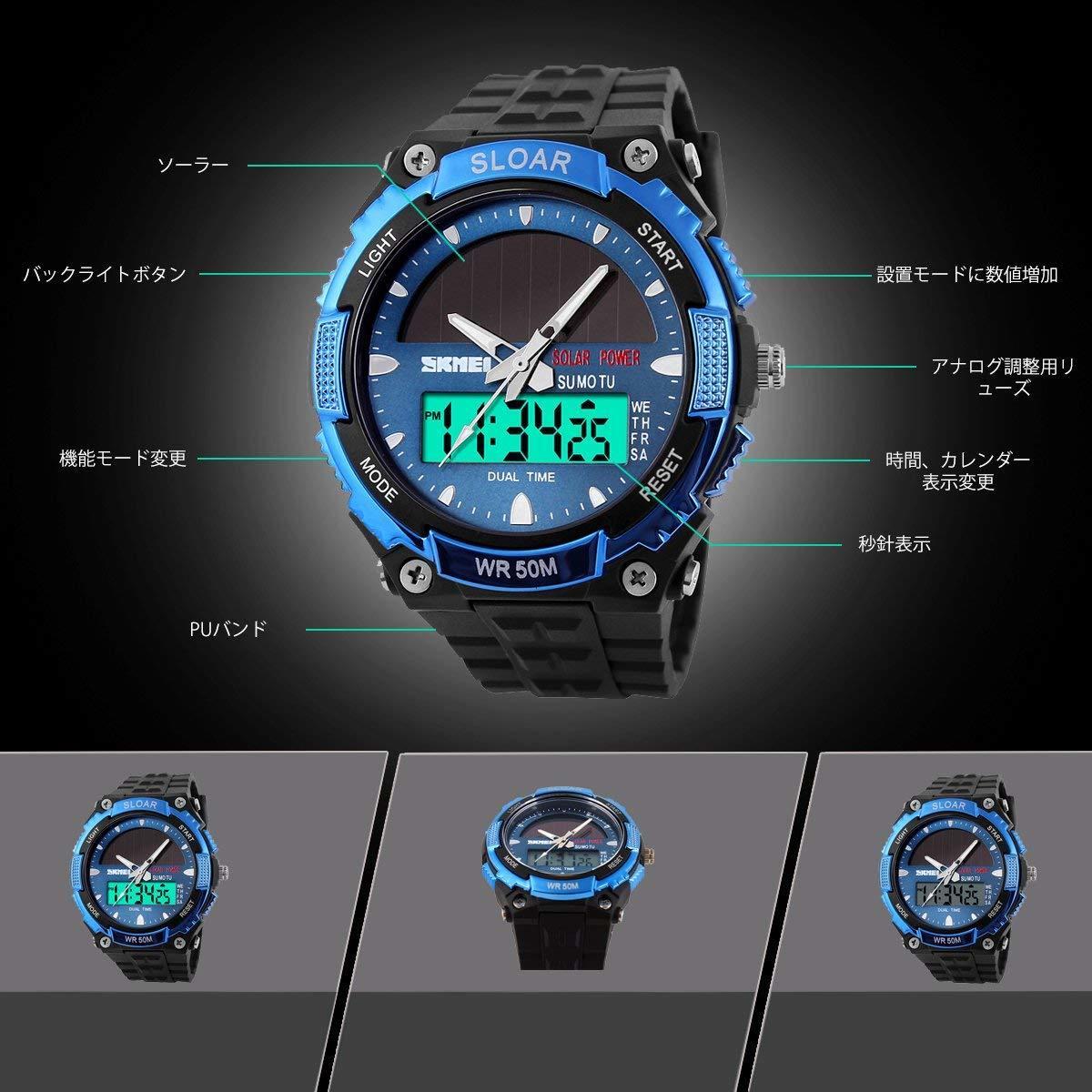 49blue ソーラー腕時計 メンズ デジアナウォッチ スポーツ 人気ブランド おしゃれ ファション クロノグラフ シリコン [_画像7