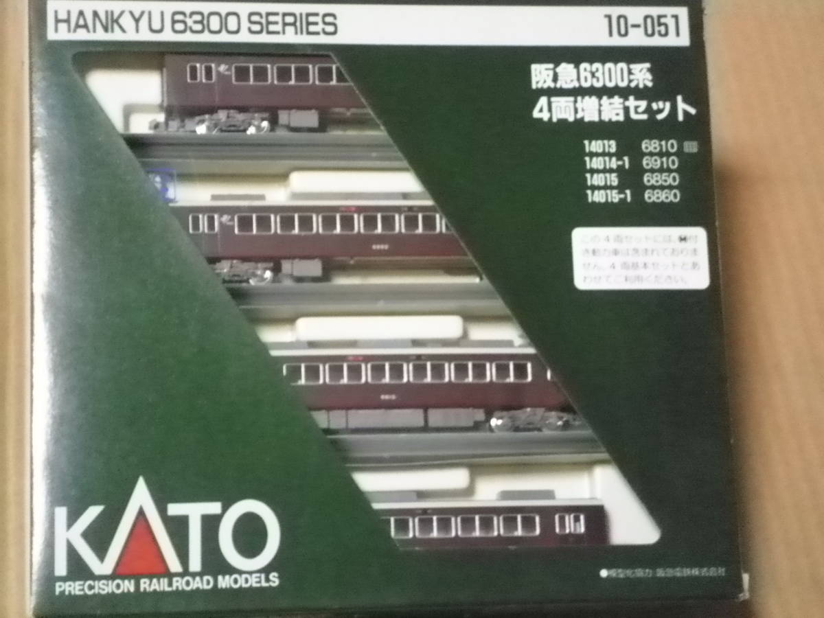 KATO製 阪急6300系 4両増結セット 中古品_画像1