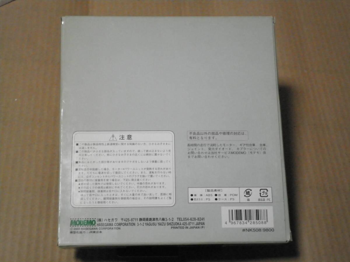 MODEMO  通勤形気動車 キハ30(首都圏色)補強板付 2両セット 中古品_画像2