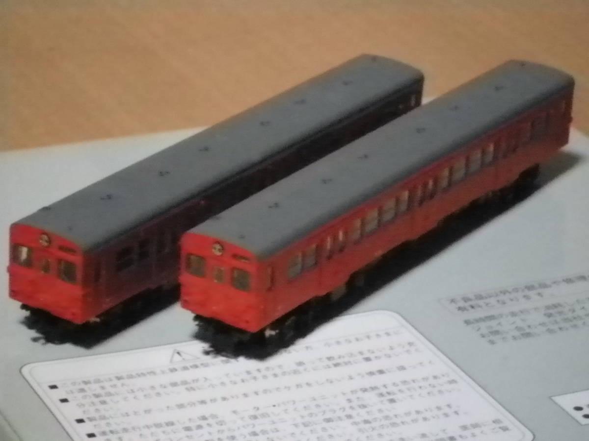 MODEMO  通勤形気動車 キハ30(首都圏色)補強板付 2両セット 中古品_画像5