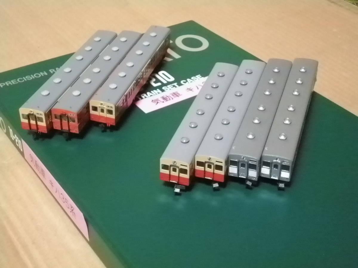 KATO製 キハ35系 首都圏色ほか メーカー混在? キハ36・35・30一般形色 35シルバー 7両セット 中古品_左側3両はライト付きです。