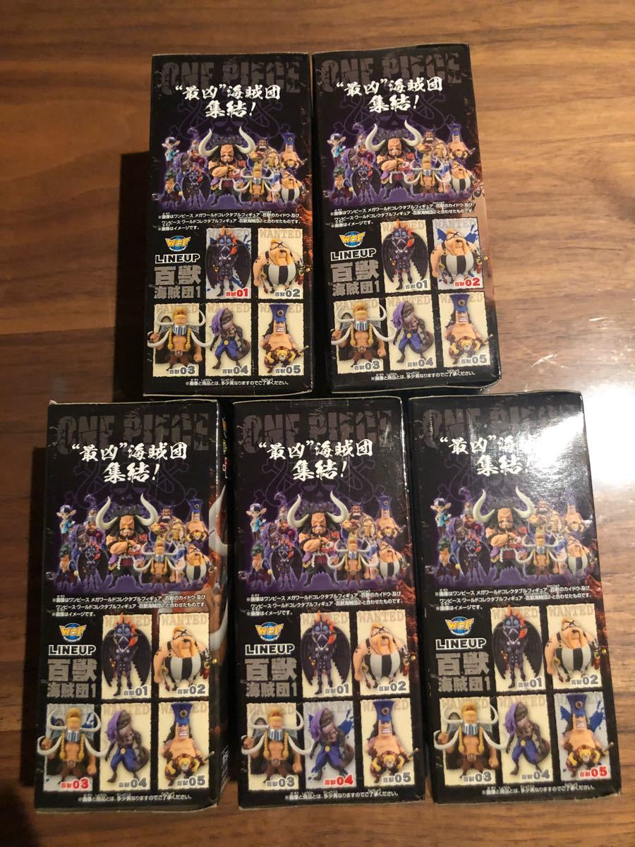 ワンピース ワールドコレクタブルフィギュア  ワーコレ 百獣海賊団
