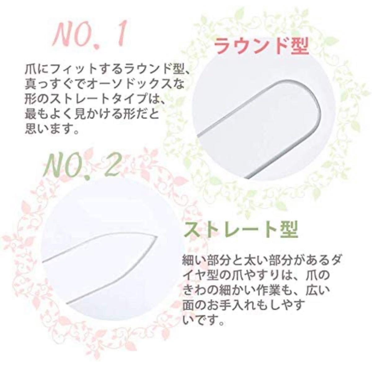 個セット 爪やすり 爪磨き ガラス製