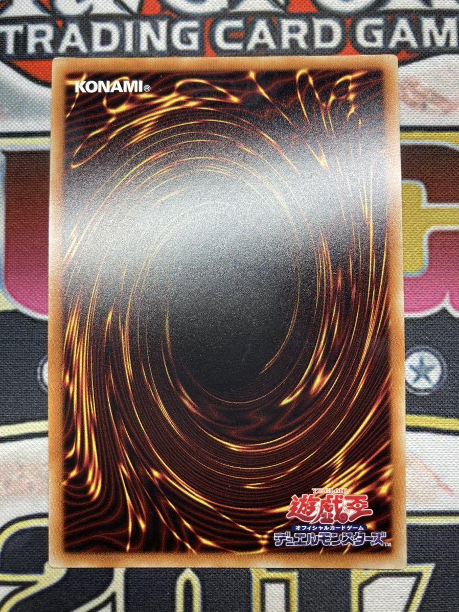 【美品、即日発送】ホーリーナイトドラゴン シークレットレア 15AX-JPM10 遊戯王カード_画像4