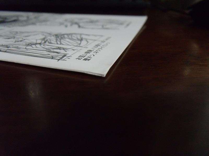 アニメイト特典◆みづい甘『極道のこじらせ片想い』4Pリーフレット&協力書店ぺーパーのみ ※折れあり_画像4