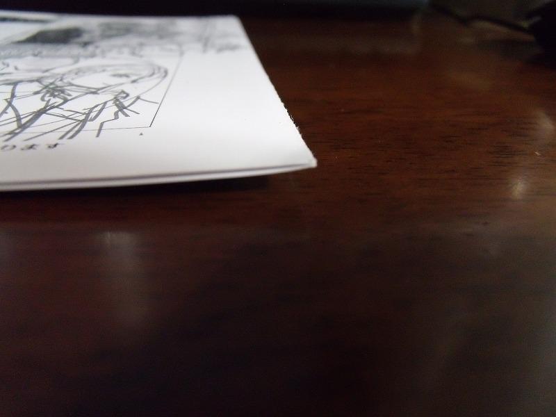 アニメイト特典◆みづい甘『極道のこじらせ片想い』4Pリーフレット&協力書店ぺーパーのみ ※折れあり_画像2