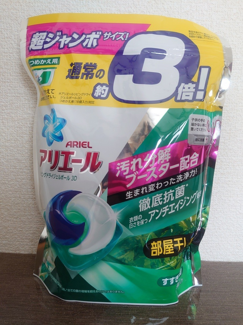アリエール 洗濯洗剤 リビングドライ ジェルボール3D 40粒
