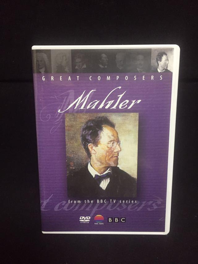 Great Composers Vol.6 Merler