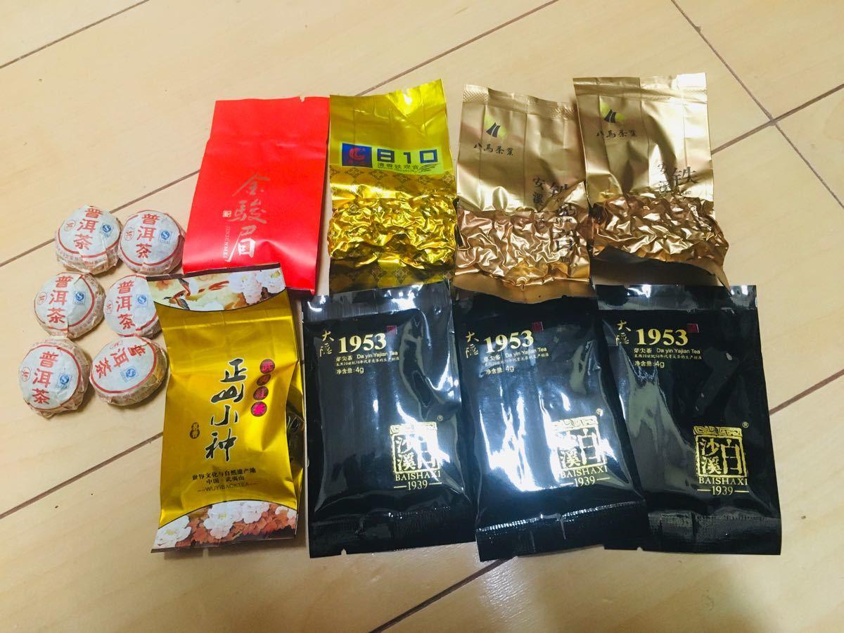健康中国茶セット 送料無料
