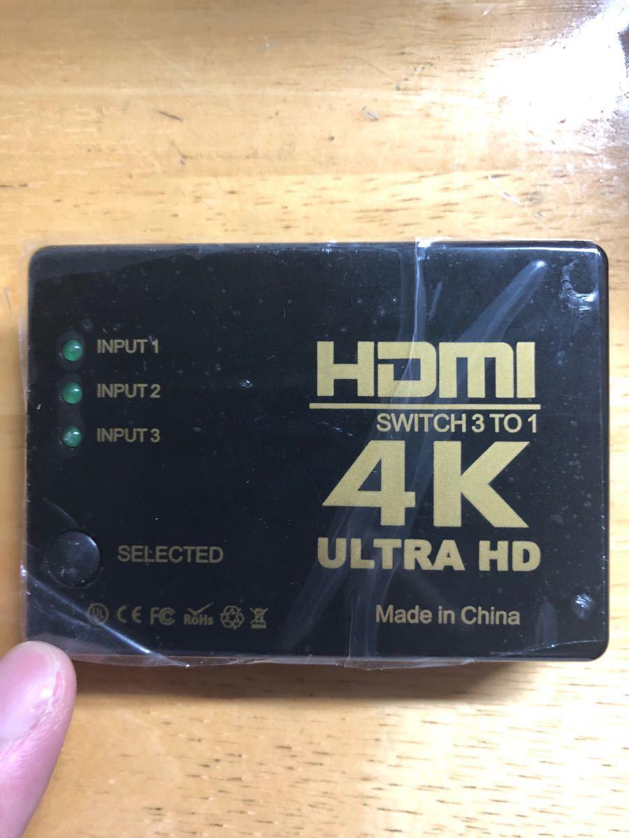 HDMI切替器 HDMIセレクター 入力3ポート-出力1ポート 4K
