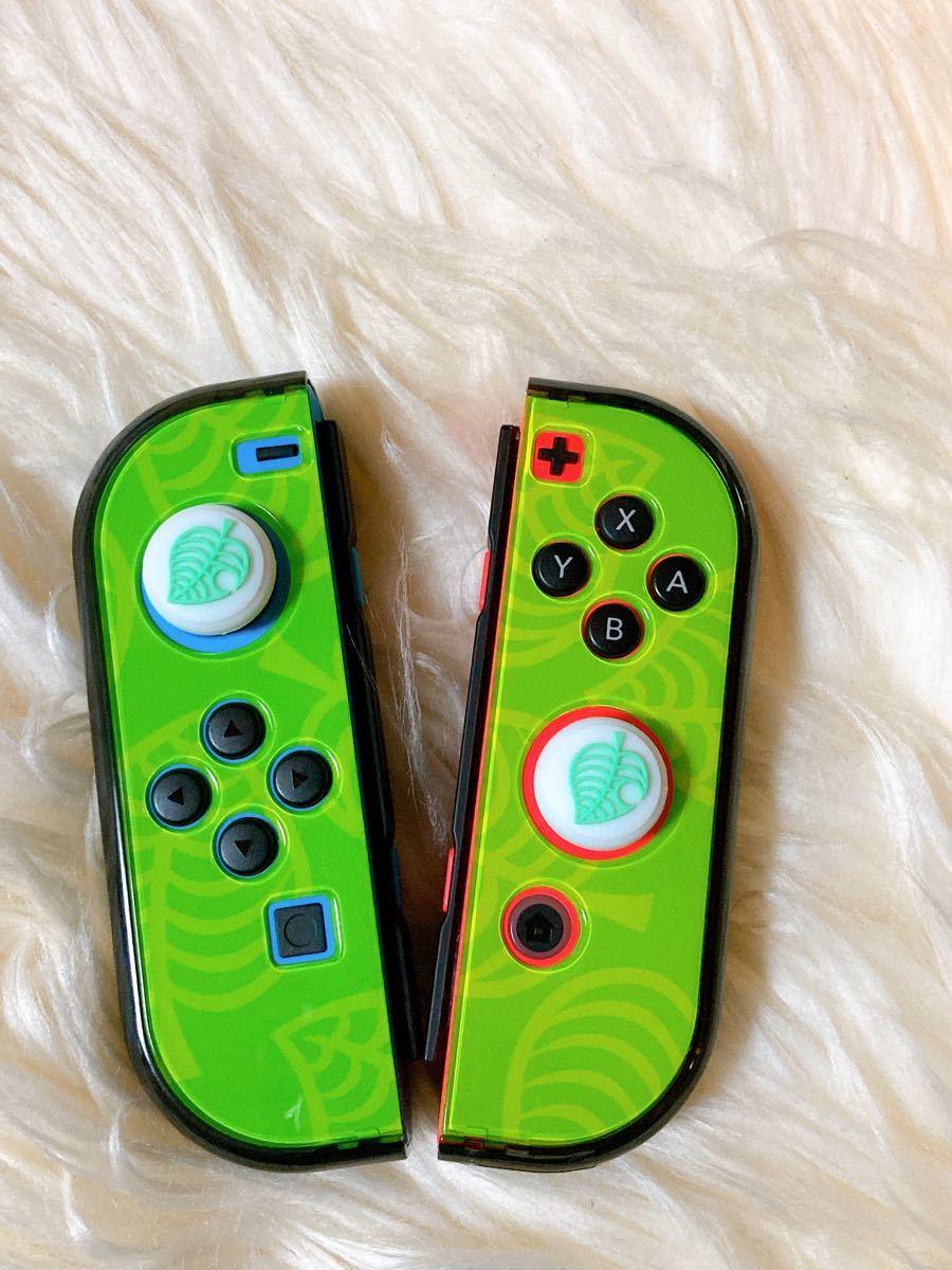 任天堂switch保護カバー&ジョイコンスティックカバーセット ニンテンドースイッチ分体式ケース ジョイコンカバー