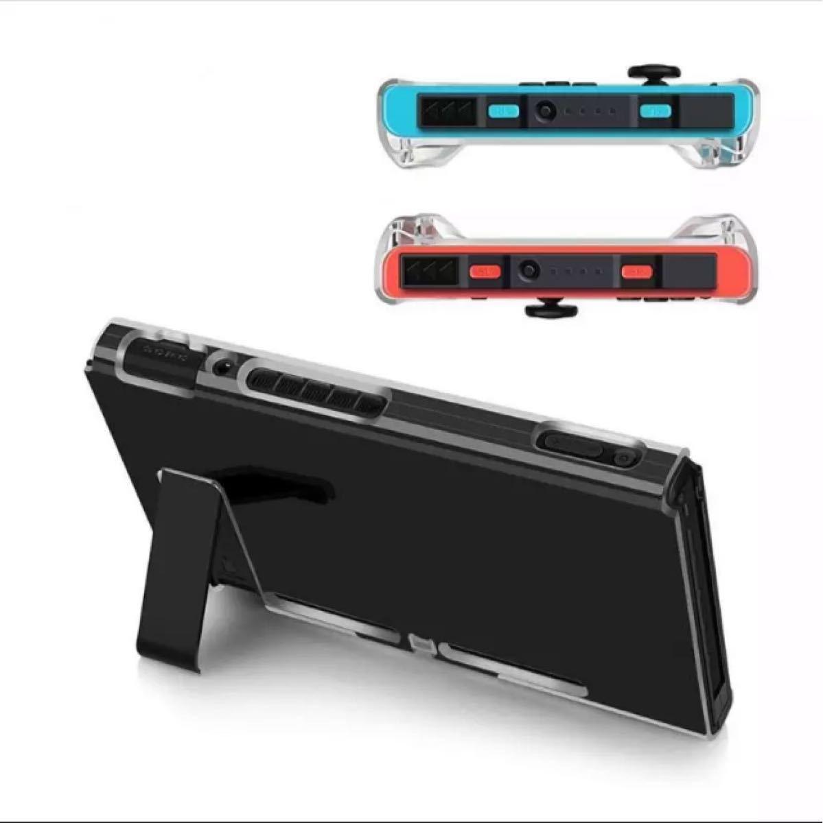 スイッチ専用 クリアカバー Nintendo Switch ニンテンドースイッチ ニンテンドー