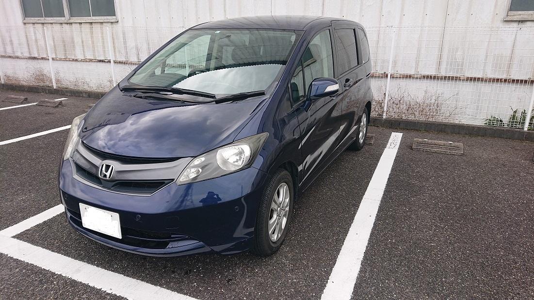 「ホンダフリード 7人乗り 車検令和4年1月 1円スタート 売り切ります。」の画像1