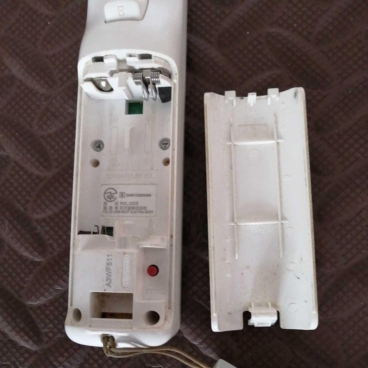 Wiiリモコン ヌンチャク セット白  送料無料 即決 動作確認済