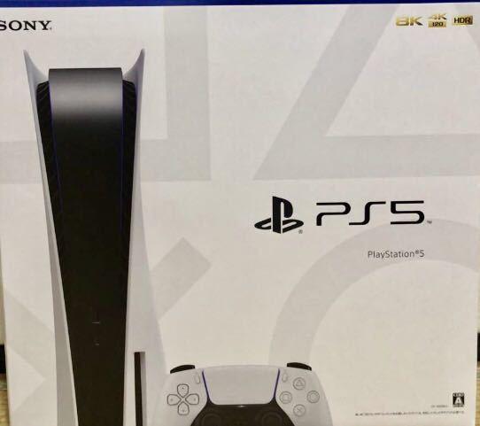 【新品未開封】PlayStation5 プレイステーション5 ディスクドライブ搭載 PS5 本体 CFI-1000A01