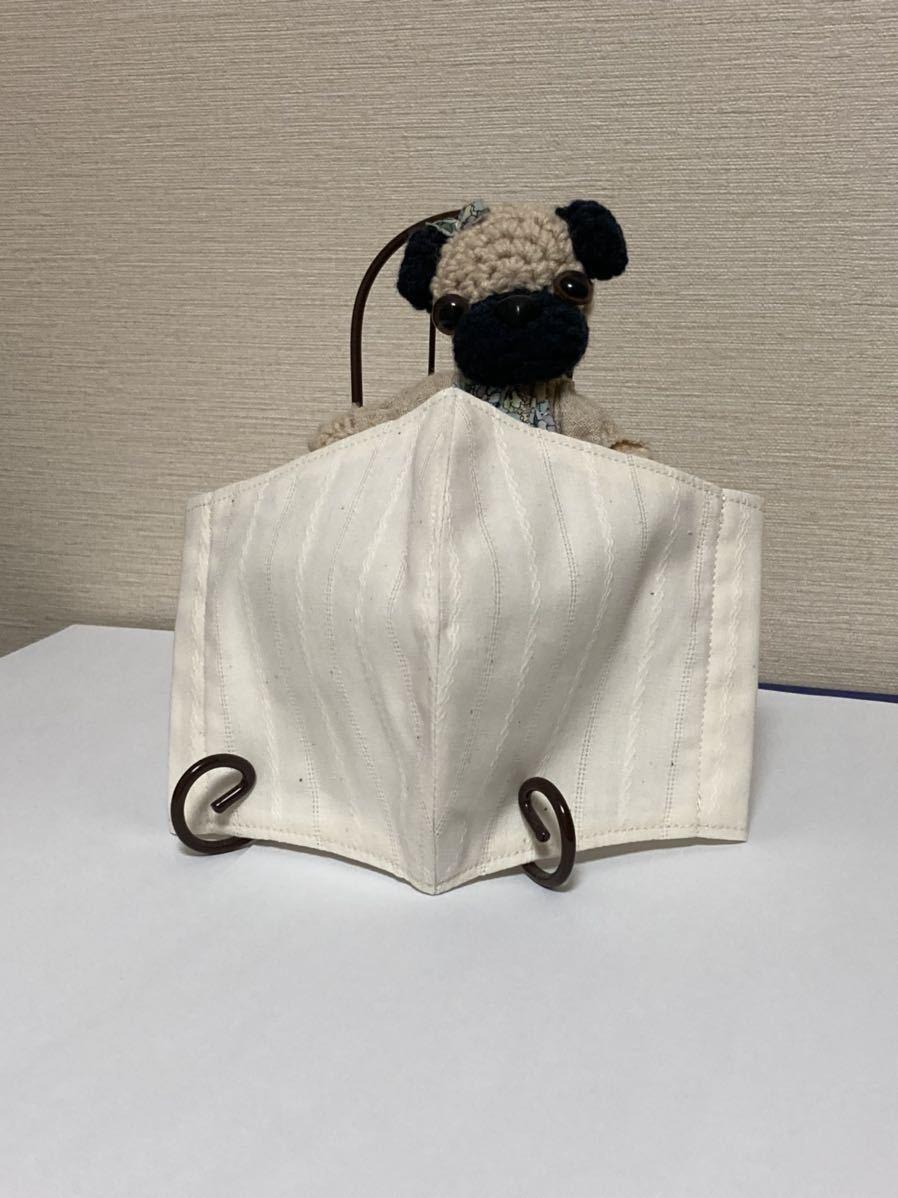 ☆立体インナーマスク : 生成織り入り:ハンドメイド☆_画像1
