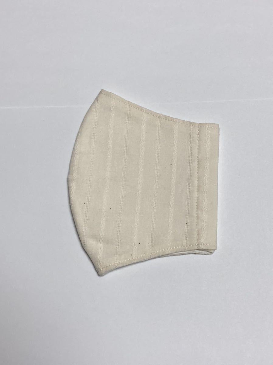 ☆立体インナーマスク : 生成織り入り:ハンドメイド☆_画像3