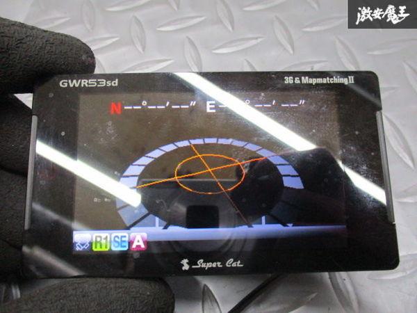 YUPITERU ユピテル スーパーキャット GPS レーダー探知機 GWR53sd 即納 棚6-2-C_画像7