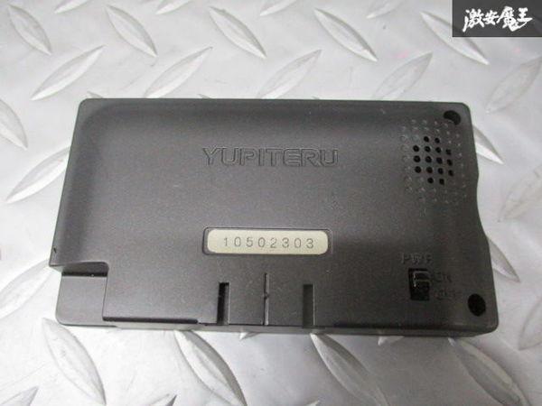 YUPITERU ユピテル スーパーキャット GPS レーダー探知機 GWR53sd 即納 棚6-2-C_画像6