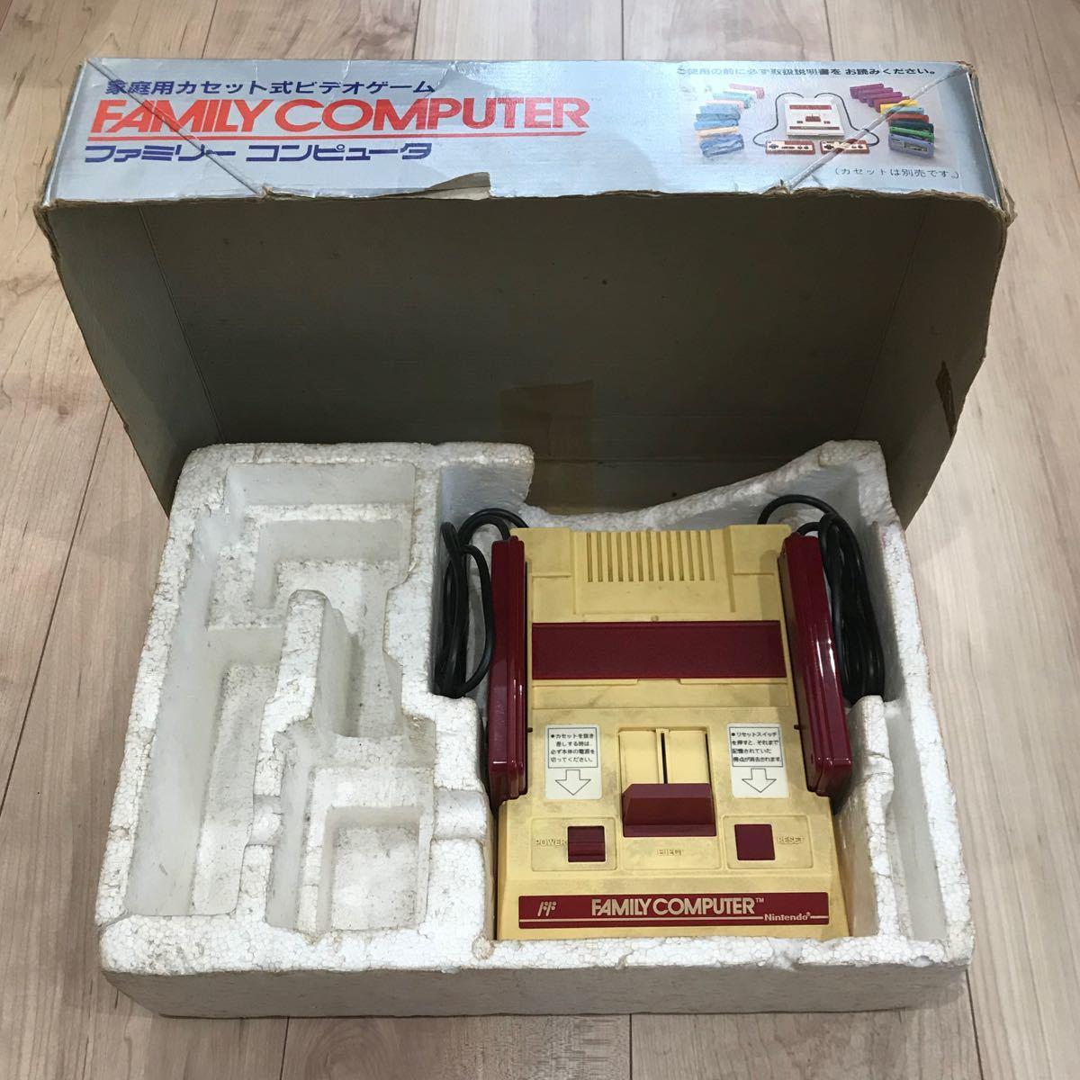 ★任天堂★ ファミリーコンピュータ 本体
