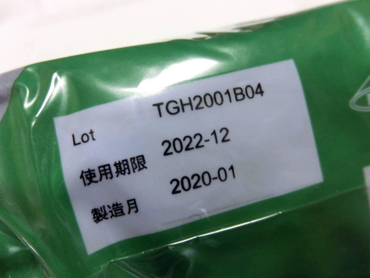 新品 モレ―ン グレイシアハイジーン Lサイズ 125枚入り 使い捨て ニトリルグローブ 手袋 使用期限2022-12 未開封_画像4