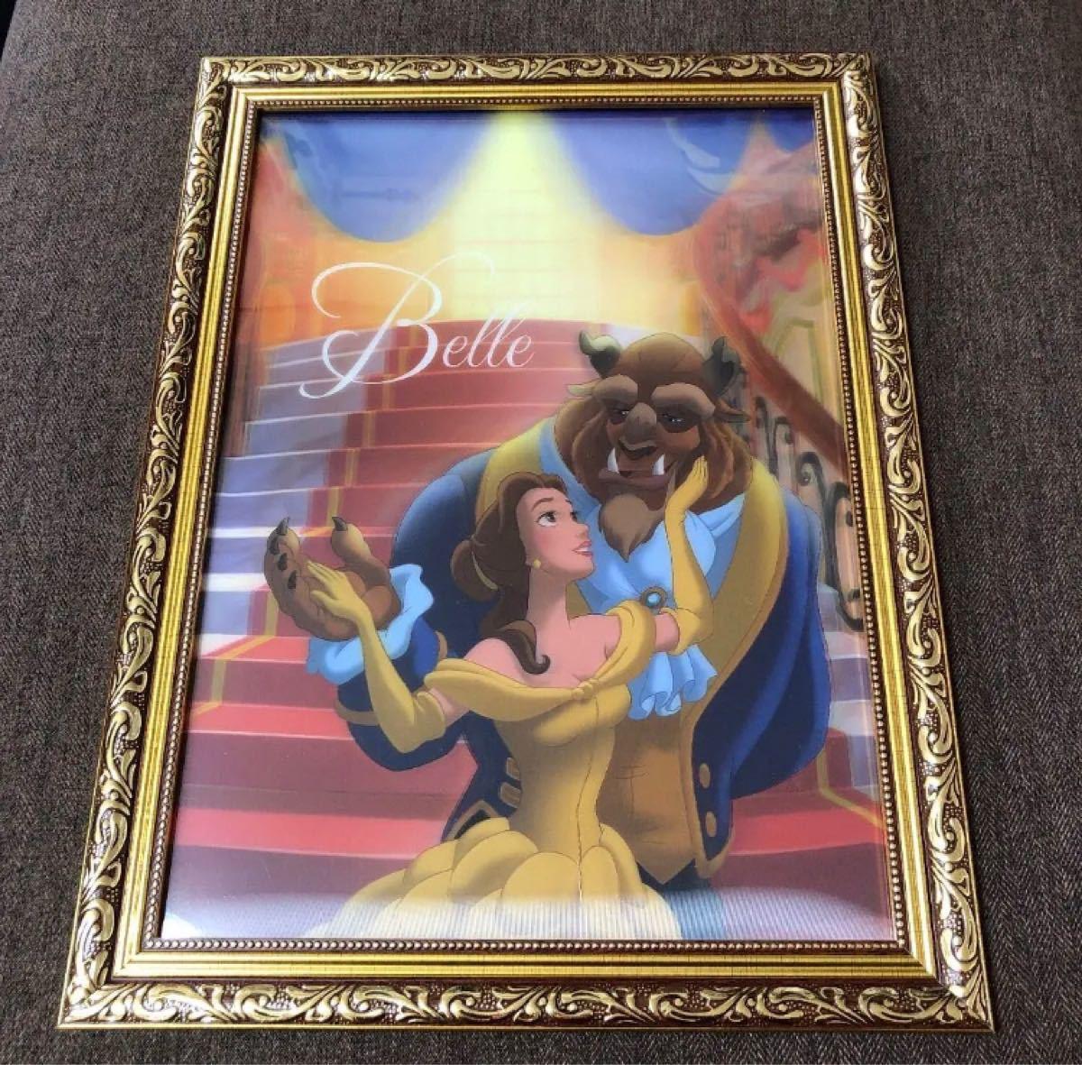 プリンセス 3D ポスター 美女と野獣 ベル