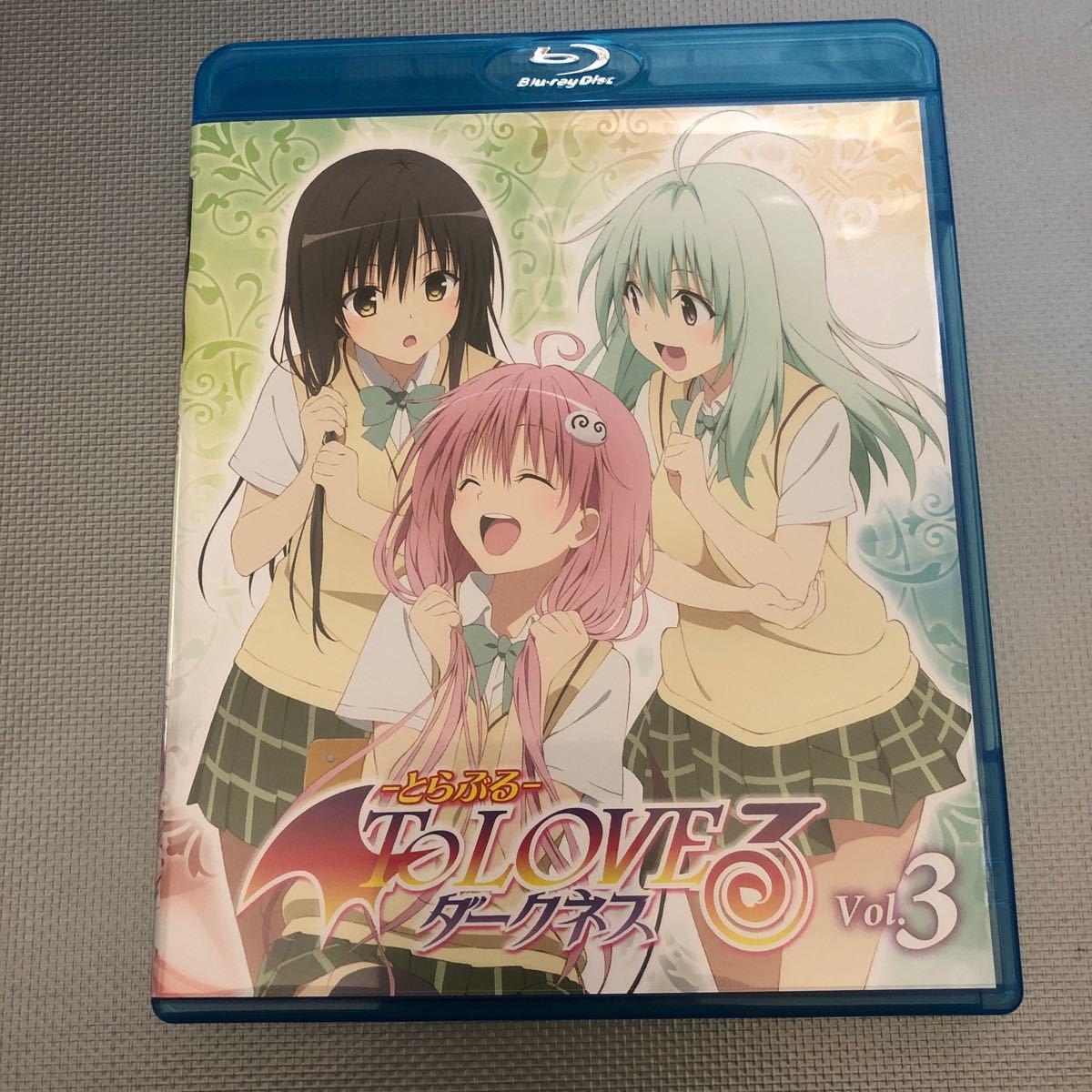 Blu-ray とらぶる ToLOVEるダークネスVol.3