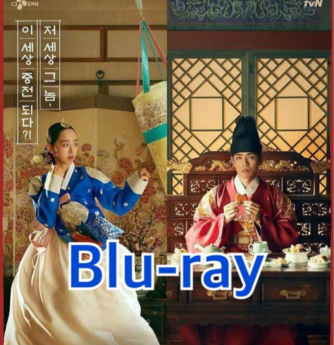 韓国ドラマ Blu-ray☆☆ 哲仁王后 ☆☆