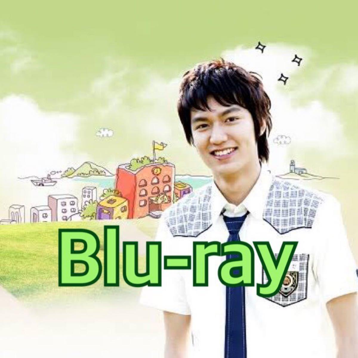 韓国ドラマ 走れハザ Blu-ray