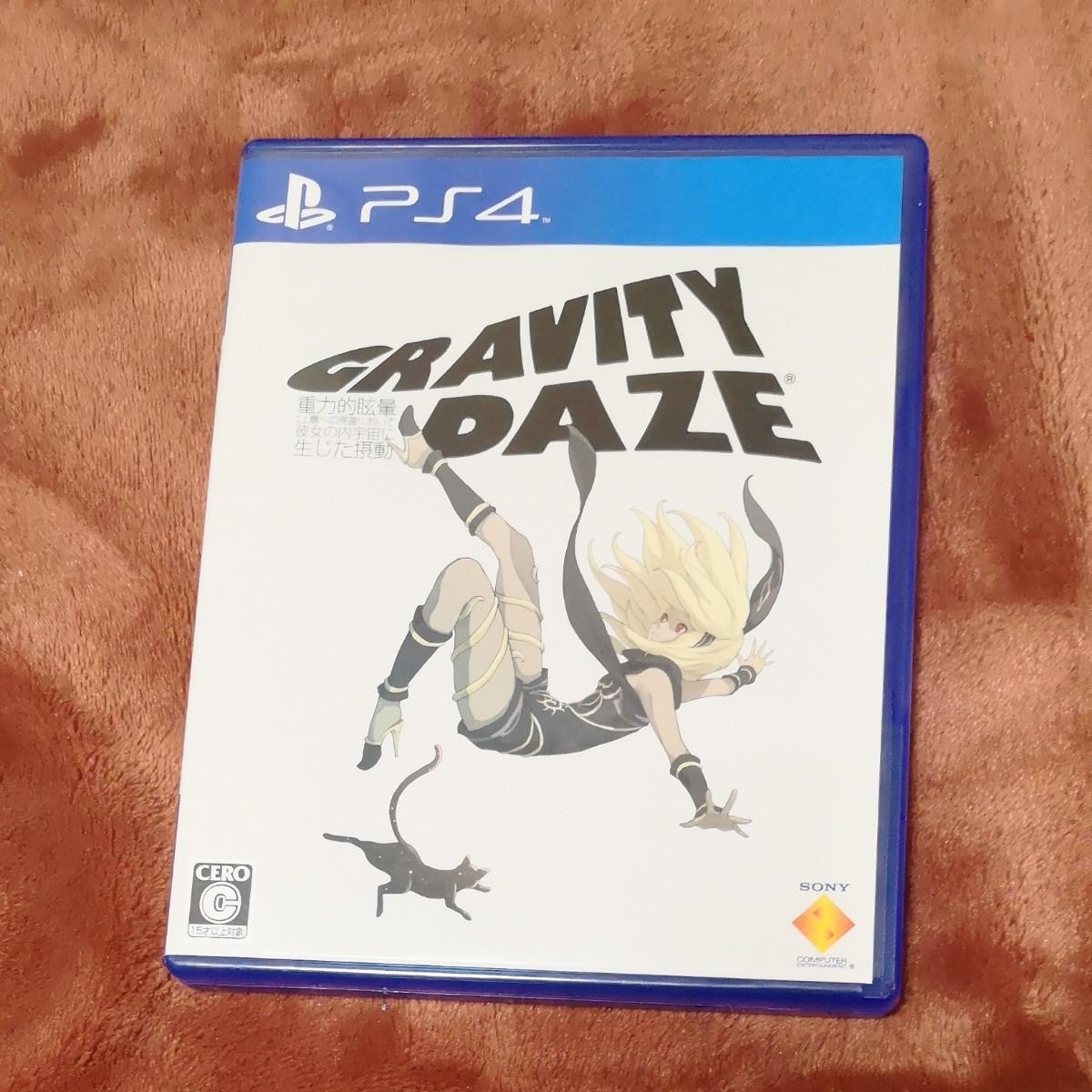 【PS4】 GRAVITY DAZE [通常版] PS4 グラビティデイズ