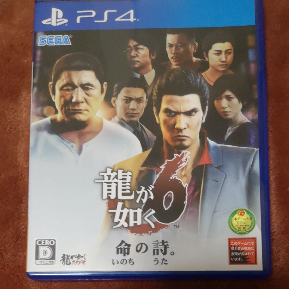 PS4 PS4ソフト