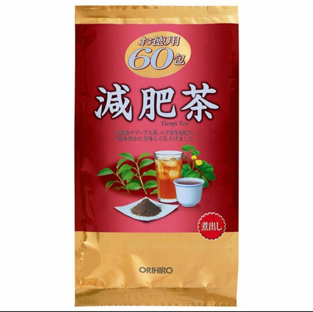 減肥茶 お徳用 60包[(3g×20包)×3袋] 健康茶 _画像1