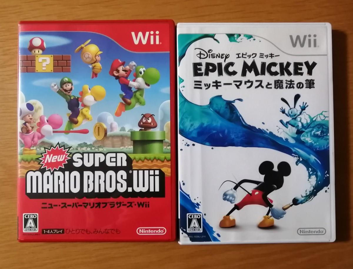 Wiiソフト NewスーパーマリオブラザーズWii セット