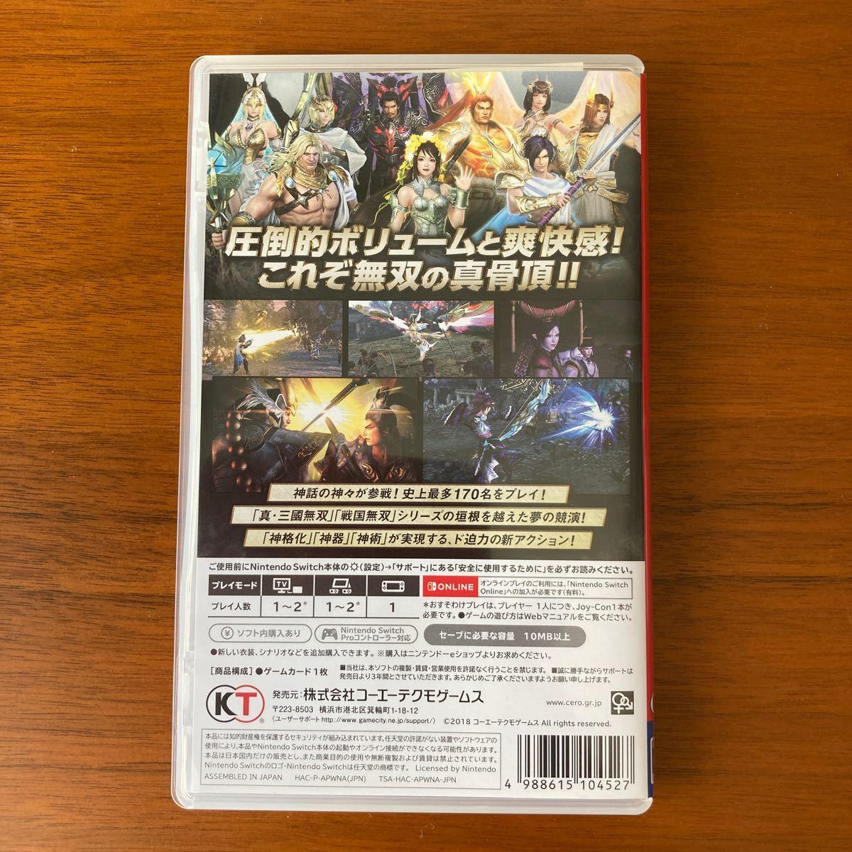 【Switch】 無双OROCHI3 [通常版]