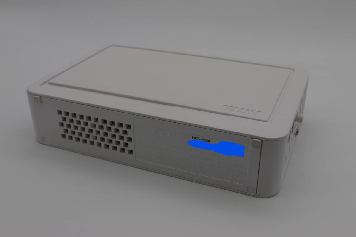 IOデータ I-O DATA HDCS-U500 500GB  USB2.0対応 外付け型ハードディスク ドライブ健康状態正常_画像4