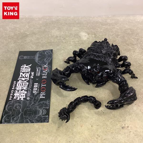1円~ JUBI×INSTINCTOY 毒蠍怪獣 PROTO BLACK ソフビ_画像1