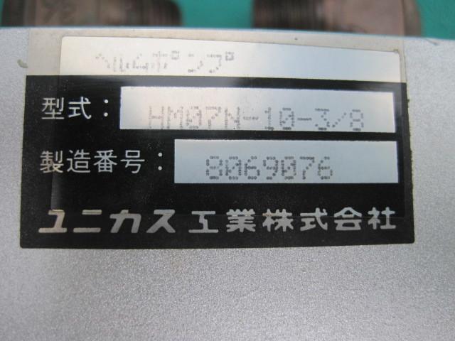 ステアリング&ヘルムポンプ(ユニカス製)作動未確認品_画像7