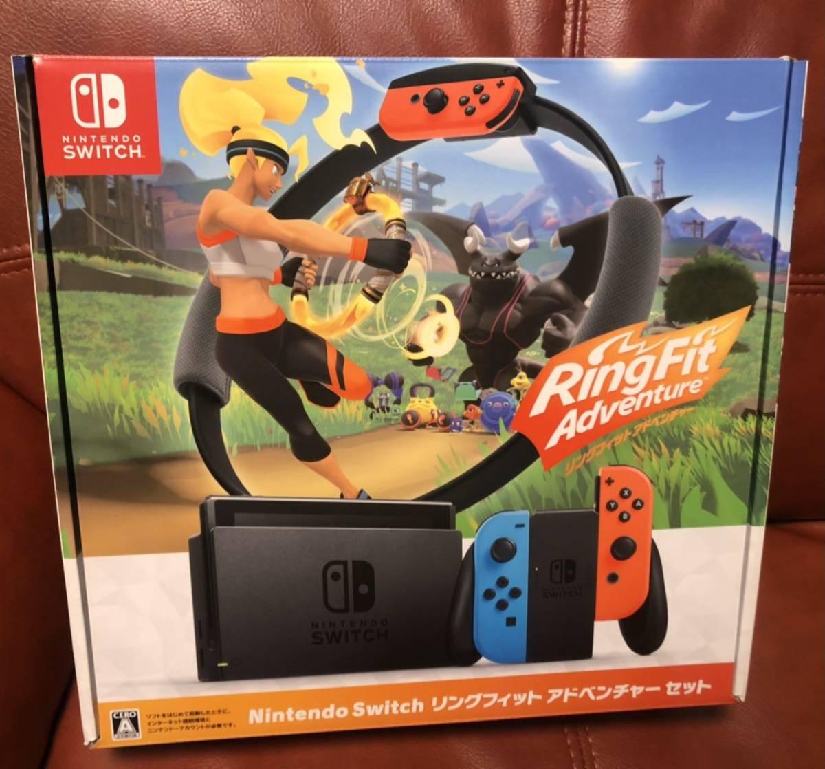【超美品】【1円スタート】Nintendo Switch リングフィット アドベンチャー セット【本体同梱版】