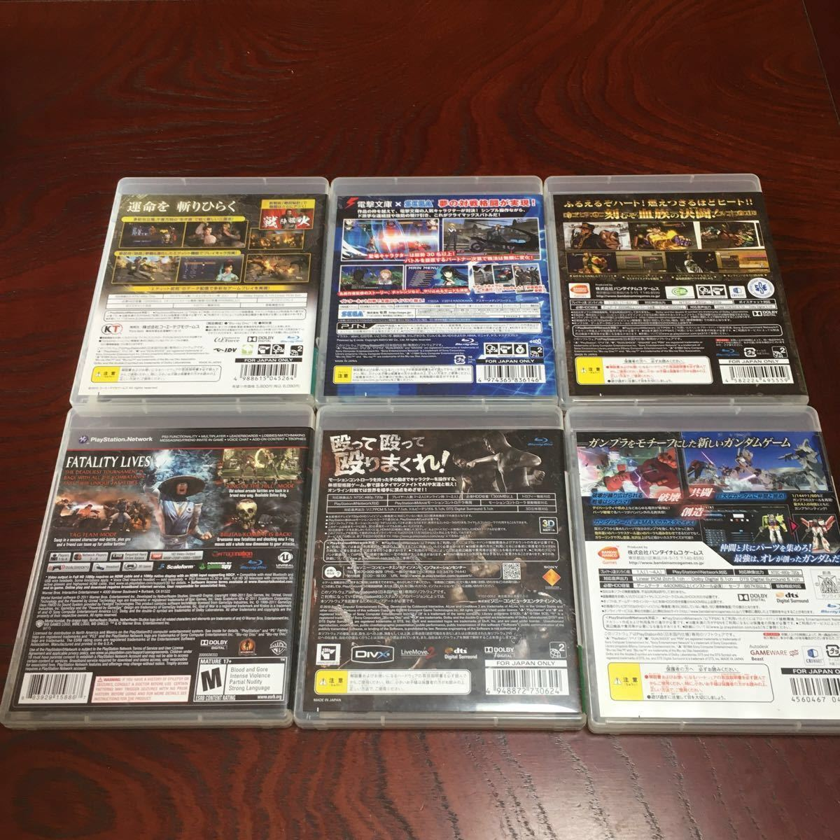PS3 ソフト6本セット