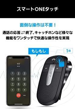 ブラック LUFT(ルフト) ハンズフリー Bluetooth 4.1 携帯電話 車載 ワイヤレススピーカー 高音質 日本語音声_画像6
