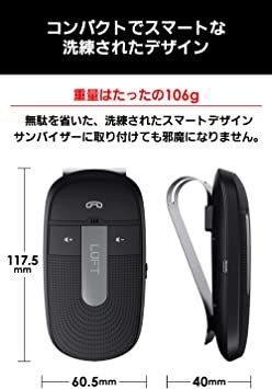 ブラック LUFT(ルフト) ハンズフリー Bluetooth 4.1 携帯電話 車載 ワイヤレススピーカー 高音質 日本語音声_画像3