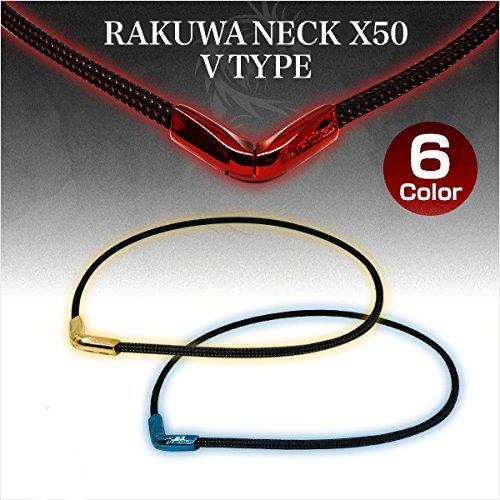 メタリックブラック 50cm ファイテン(phiten) ネックレス RAKUWAネックX50 Vタイプ_画像2